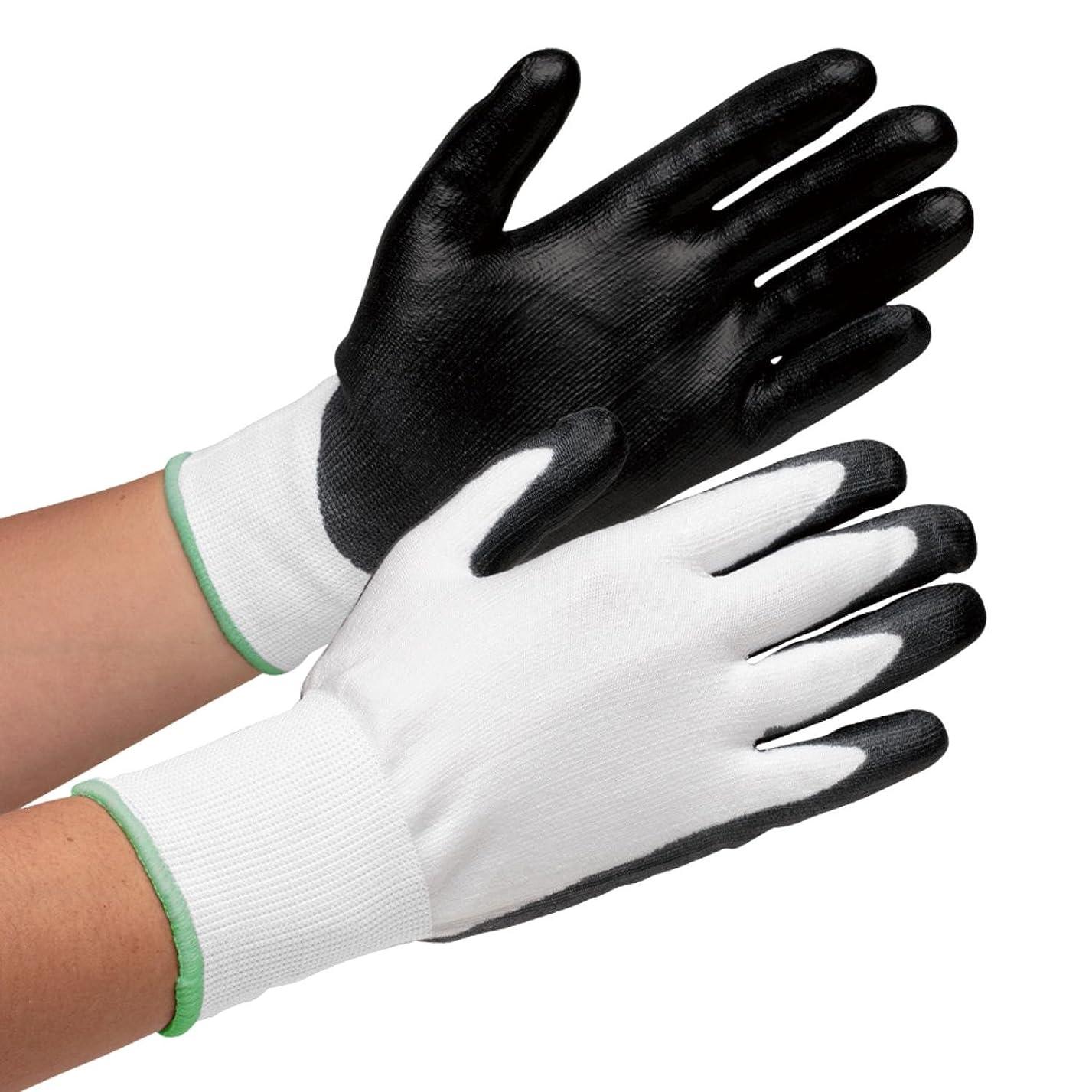 相談するアーサーコナンドイル複雑なミドリ安全 耐切創手袋 《高強力ポリエチレン繊維ツヌーガ》 カットガード130B (M/10双)