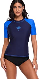 Attraco Womens UV Rash Vest Short Sleeve Rash Guard Thermal Swimming Surfing Costume