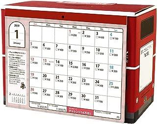 アルタ 2020年 カレンダー 14万円貯まるカレンダー ロンドンバス型 CAL20005
