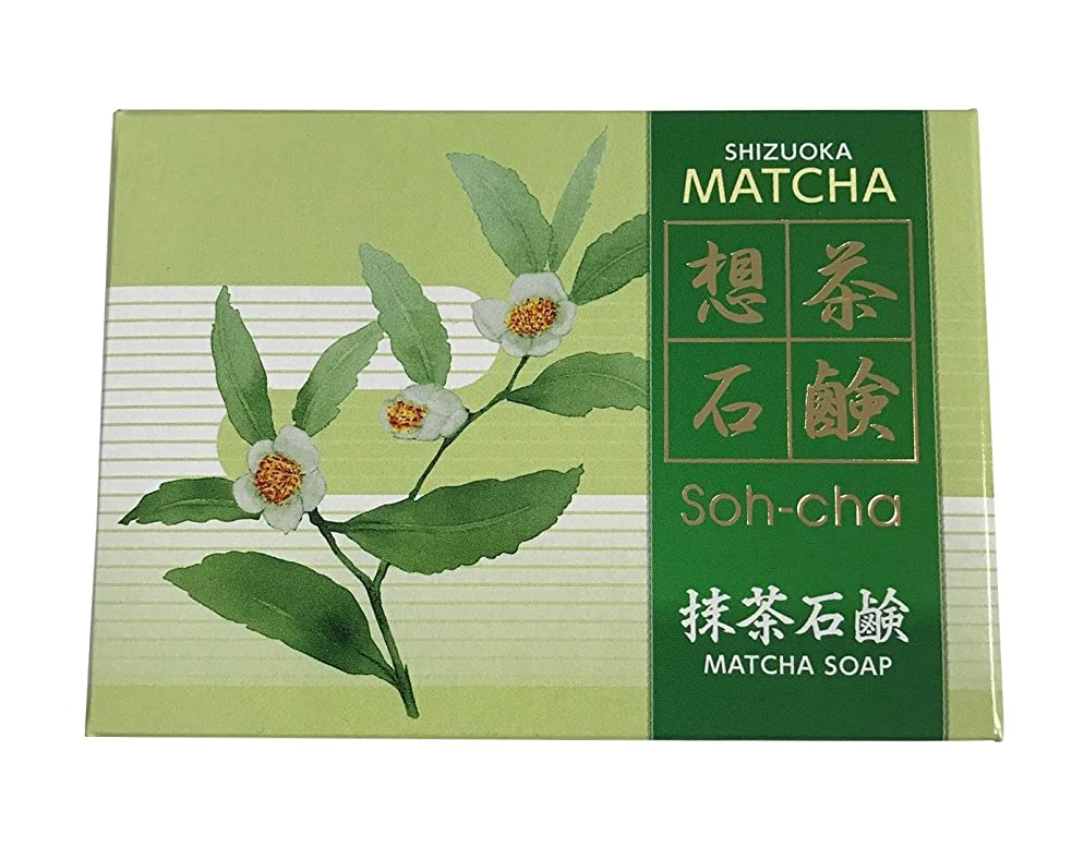 覆す効率的にキャラクターフロムS 想茶石鹸 抹茶 (泡立てネット付) 80g