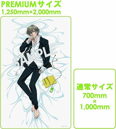 Venta barata The New Prince of Tennis - - - Premium Bed Sheet [Kuranosuke Shiraishi]  descuento de bajo precio