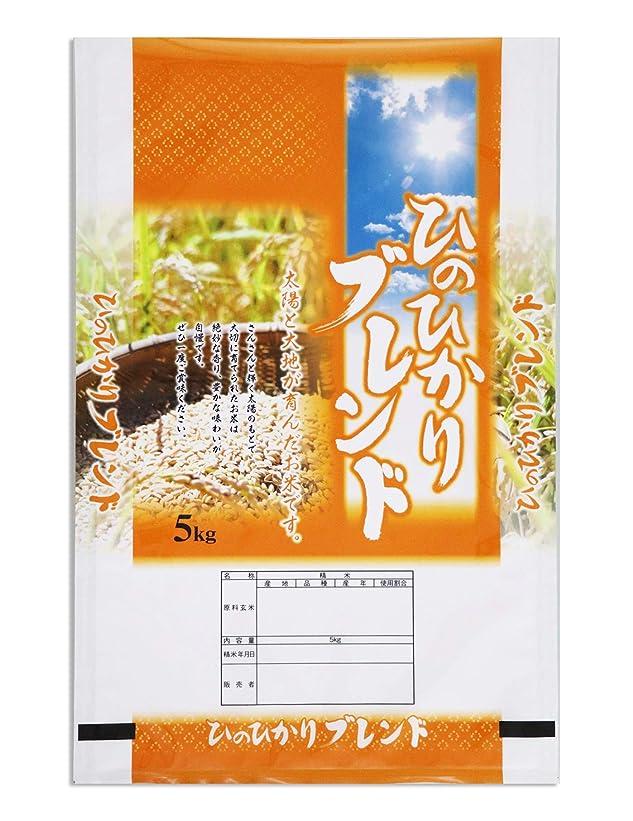 田舎者合法弓米袋 ポリポリ ネオブレス ひのひかりブレンド 収穫喜 5kg 1ケース(500枚入) MP-5547