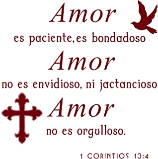 1st Corinthians 13 Poster-Love Is Patient-Love Is Kind-Amor es Paciente, es Bondadoso is a Vinyl Wall Decal-1 Corinthians Wall Decor-One Piece Religious Quotes Wall Decals-BURGUNDY.
