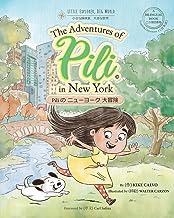 The Adventures of Pili in New York. Dual Language Books for Children. Bilingual English - Japanese 日本語 . 二カ国語書籍 (Japanese ...