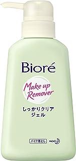 Kao Biore | Make-up Remover | Shikkari Clear Gel 240g (japan import)