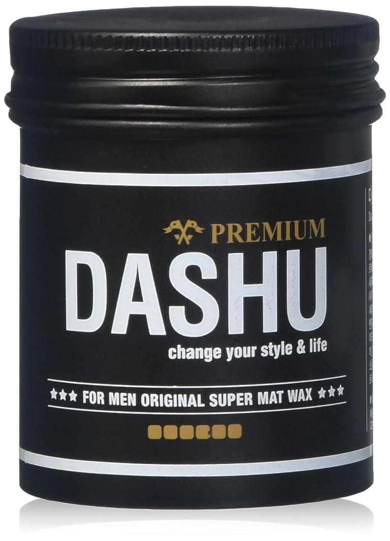 フォアタイプカニ農場[DASHU] ダシュ For Men男性用 オリジナルプレミアムスーパーマットワックス Original Premium Super Mat Wax 100ml / 韓国製 . 韓国直送品
