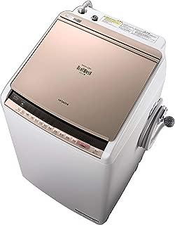 日立 全自動洗濯乾燥機 ビートウォッシュ 洗濯9kg/洗濯~乾燥5kg 本体幅57cm 日本製 大流量ナイアガラビート洗浄 洗濯槽自動おそうじ BW-DV90C N