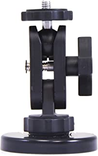 Pedco 50-Pound Pull Magnetic UltraMount with 1/4-20 Tripod Mount