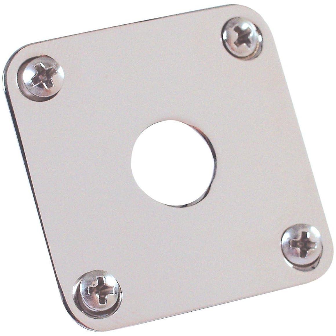Gibson Metal Jack Plates, Nickel