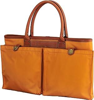 (フェリージ) felisi トートバッグ ビジネスバック ブリーフケース オレンジ イエロー A4サイズ 薄型 スナップボタンでマチサイズ調整可能 9236/DS 国内正規品