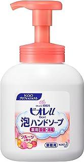 【業務用 泡ハンドソープ】ビオレu 泡ハンドソープ フルーツの香り 専用ポンプボトル (空容器) 350ml (プロフェッショナルシリーズ)