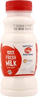 Al Ain Low Fat Fresh Milk UAE, 250 ml