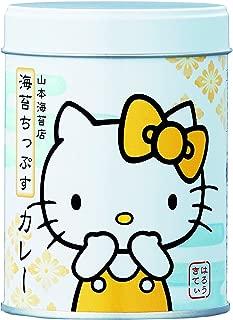 amamoto will halo seaweed shop ~ Kitty Nori Chips seasoned seaweed (curry) Kyushu Ariake Sea production domestic laver seaweed gift family celebration Buddhist memorial service home [Parallel import]
