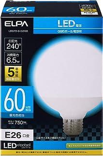 エルパ (ELPA) LED電球 ボール球形 G95 (口金E26 / 60W形 / 白色) 5年保証 / 電球 (LDG7D-G-G2103)