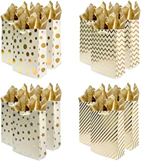 UNIQOOO 12Pcs Premium Assorted Gold Metallic Foil Gift Bags, Large12.5''x10.5x4 inch, w/12 Sheets Gold Tissue Paper 20''x26'' Each, Gift Wrapping Set for Christmas,Wedding, Birthday Party,Gift Giving