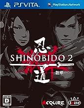 Amazon.com: Shinobido