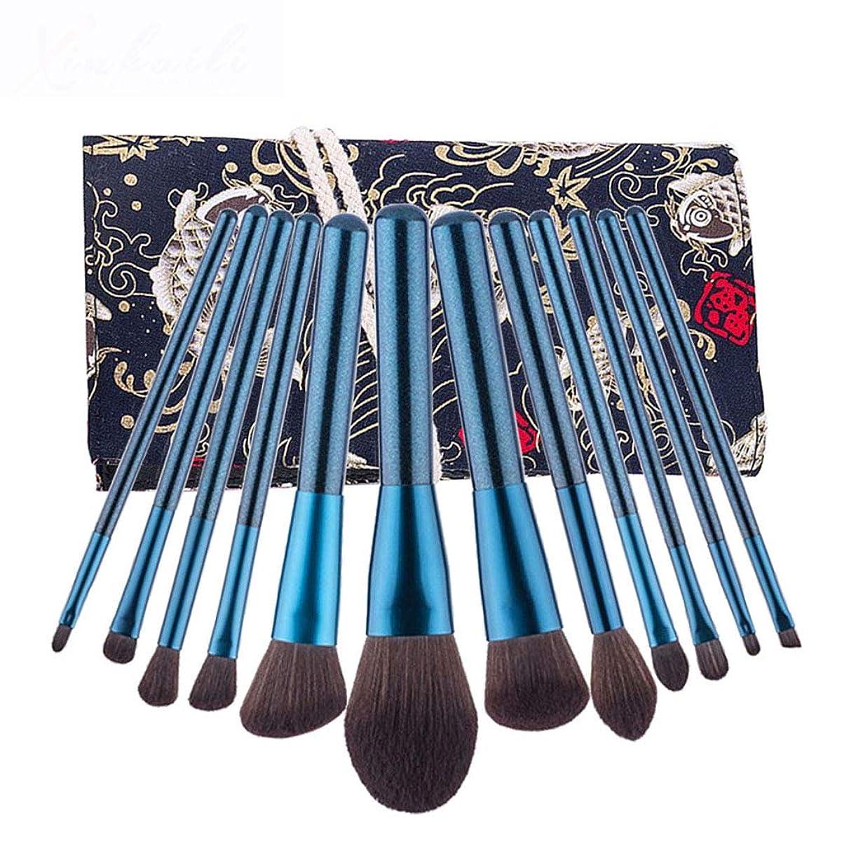会社引き付けるである12化粧筆初心者化粧筆セットシアン
