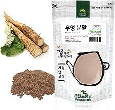 [Medicinal Korean Herbal Powder] 100% Natural Organic Burdock Root Powder/우엉 분말/우엉 가루 (4 oz)