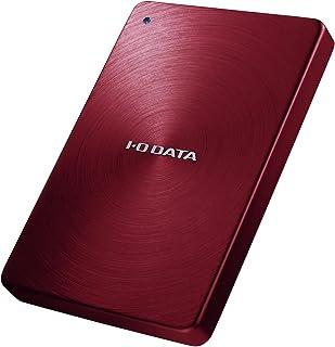 I-O DATA 外付けHDD ハードディスク 1TB ポータブル カクうす アルミボディ 日本製 HDPX-UTA1.0R