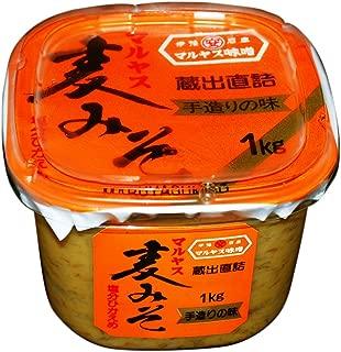 マルヤス味噌 麦味噌(白) 粗ずりタイプ カップ入 1kg×6個
