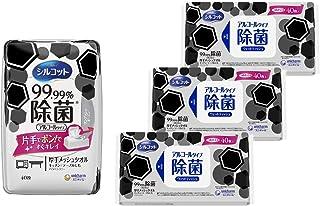 シルコット ウェットティッシュ 除菌 アルコールタイプ 99.99除菌 本体40枚入り+ つめかえ40枚×3パック