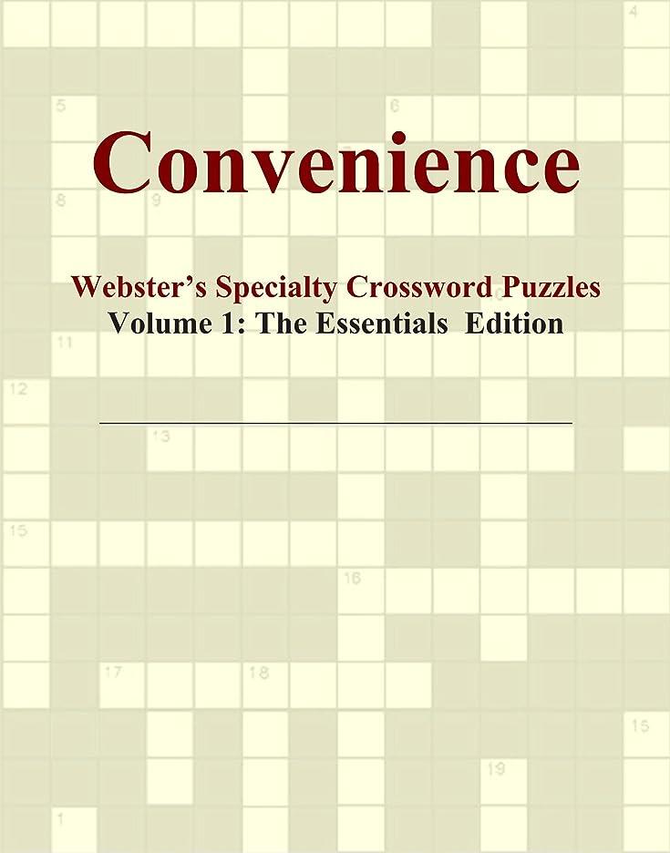 口頭配管工パラシュートConvenience - Webster's Specialty Crossword Puzzles, Volume 1: The Essentials Edition