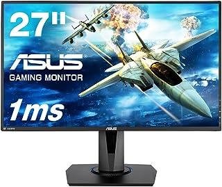 ASUS ゲーミングモニター 27インチ VG275Q(フルHD/応答速度1ms/HDMI 2ポート/DP/D-sub/フリッカーフリー/ブルーライト軽減/スピーカー付/VESA対応/ピボット/昇降)