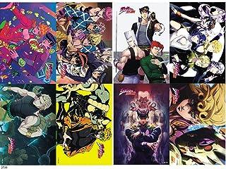 LebriTamFa Hot Anime Posters Wall Poster Print (JoJo's Bizarre Adventure, 8Pcs)