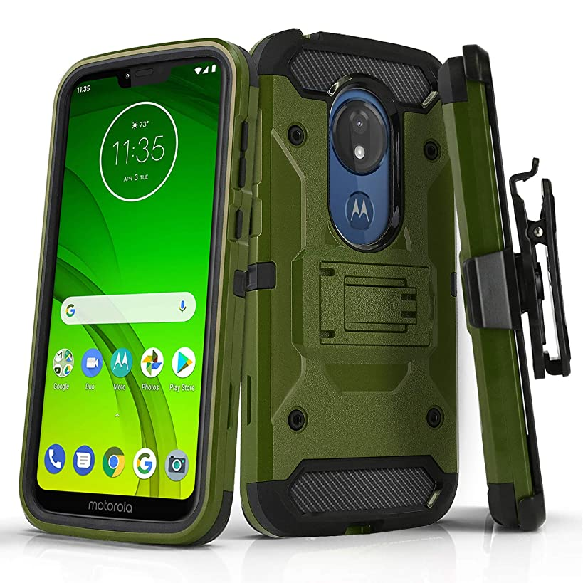 Phone Case for [Motorola Moto G7 Supra (Cricket)], [Tank Series][Army Green] Shockproof [Impact Resistant] Cover with [Kickstand] & [Swivel Belt Clip Holster] for Motorola Moto G7 Supra (Cricket)