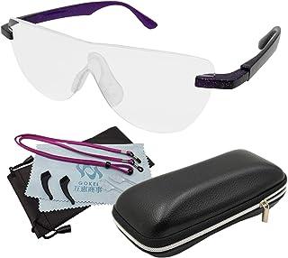 GOKEI 拡大鏡 めがね ルーペメガネ 1.6倍 メガネ型拡大鏡 ルーペ メガネ 6点セット 新型 「1年間の安心保証] パンダ型 シャイニーパープル