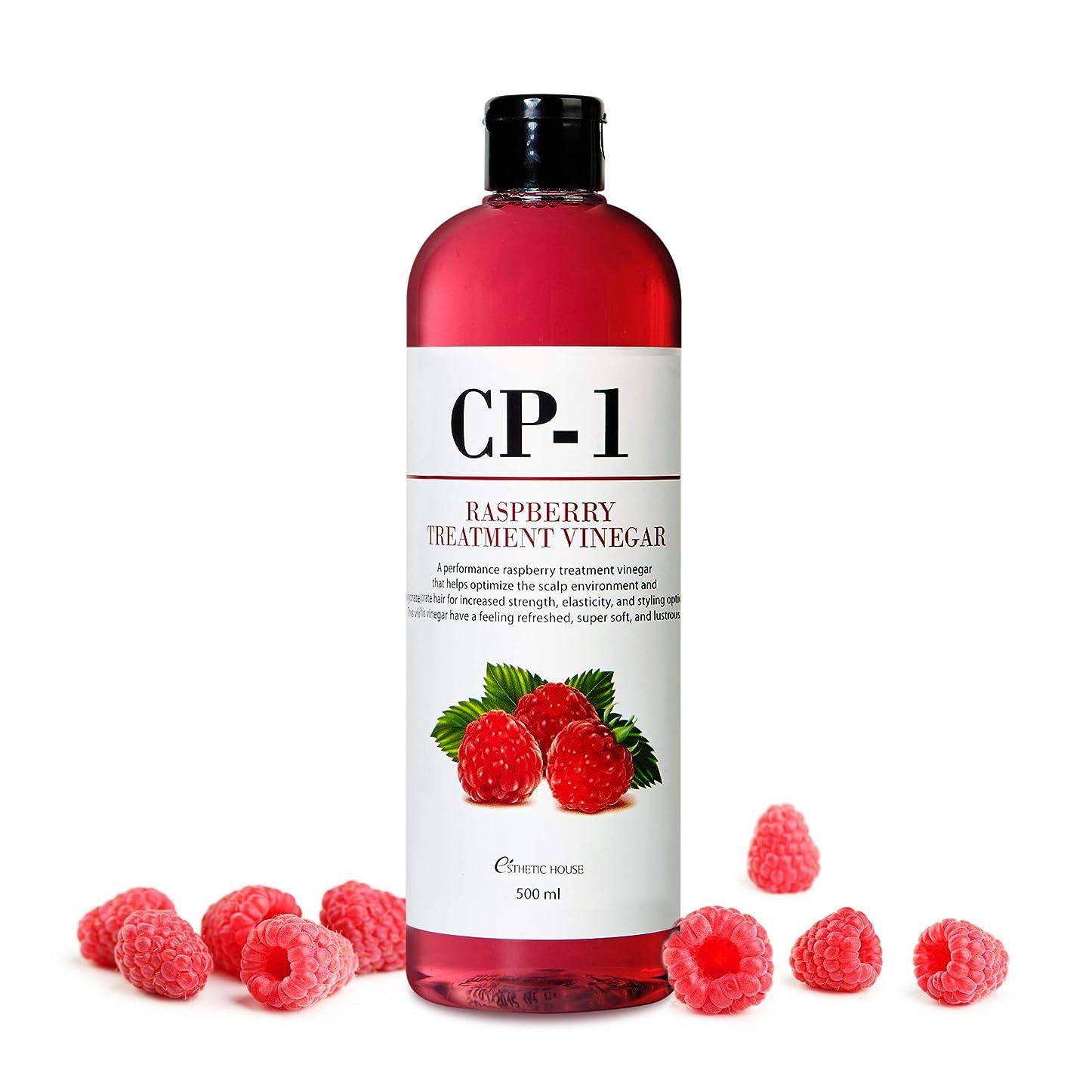お香アデレード一致するエステティックハウス[Esthetic House] CP-1 ラズベリートリートメントビネガー500ml (なだめるような)/ Rasberry Treatment Vinegar