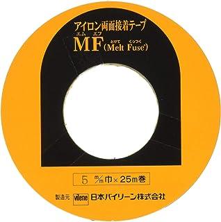 アウルスママのアイロン両面接着テープ MFテープ 5mm幅×25m巻 ×10個セット