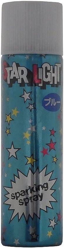 比類なき広範囲退化するスターライト(かつら用ラメ入りスプレー) ブルー 80g