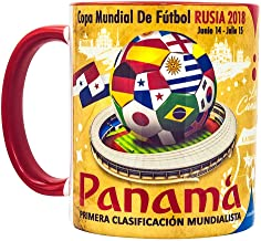 Gio Gifts Panama Mug Soccer Coffee/Tea Mugs and Cups 11 Oz. The Road To The World Cup Russia 2018 Collectible