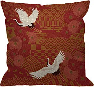 Best japanese design throw pillows Reviews