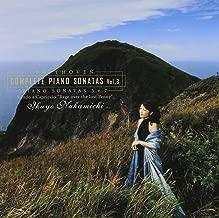 Best nakamichi cd 7 Reviews