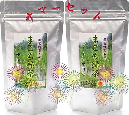 まこも緑茶(新茶) 50g 2個セット