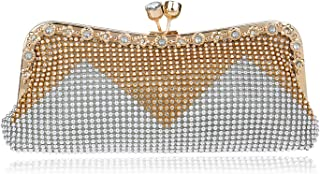 Clutch Handbag Diamond Dinner Crossbody Bag Fashion Banquet Woman Shoulder Bags Dress Evening Dress Wallet Beading Gold Pocket (26 × 5 × 11cm)