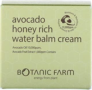 botanic farm avocado honey water balm cream