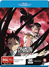 Fullmetal Alchemist: Brotherhood Collection 5 (EP 53-64) (Blu-ray)