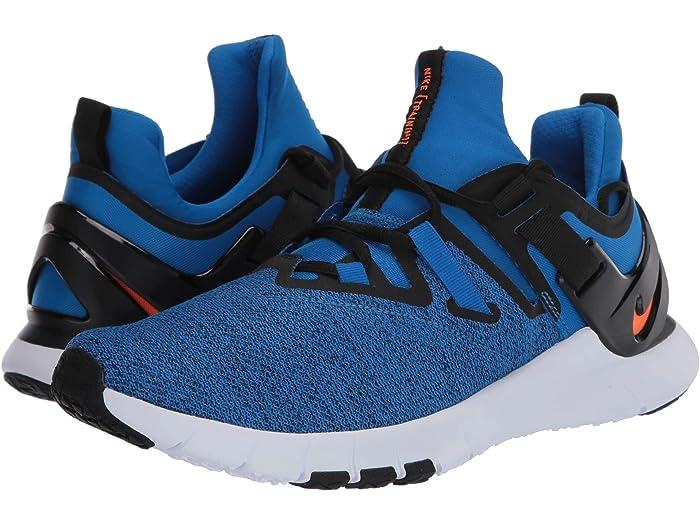 Nike Nike Method Trainer 2