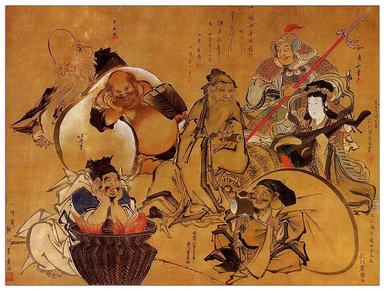 ArtPlaza TW90127 Hokusai Katsushika-Seven Gods of Fortune Decorative Panel, 35.5x27.5 Inch, Multicolored