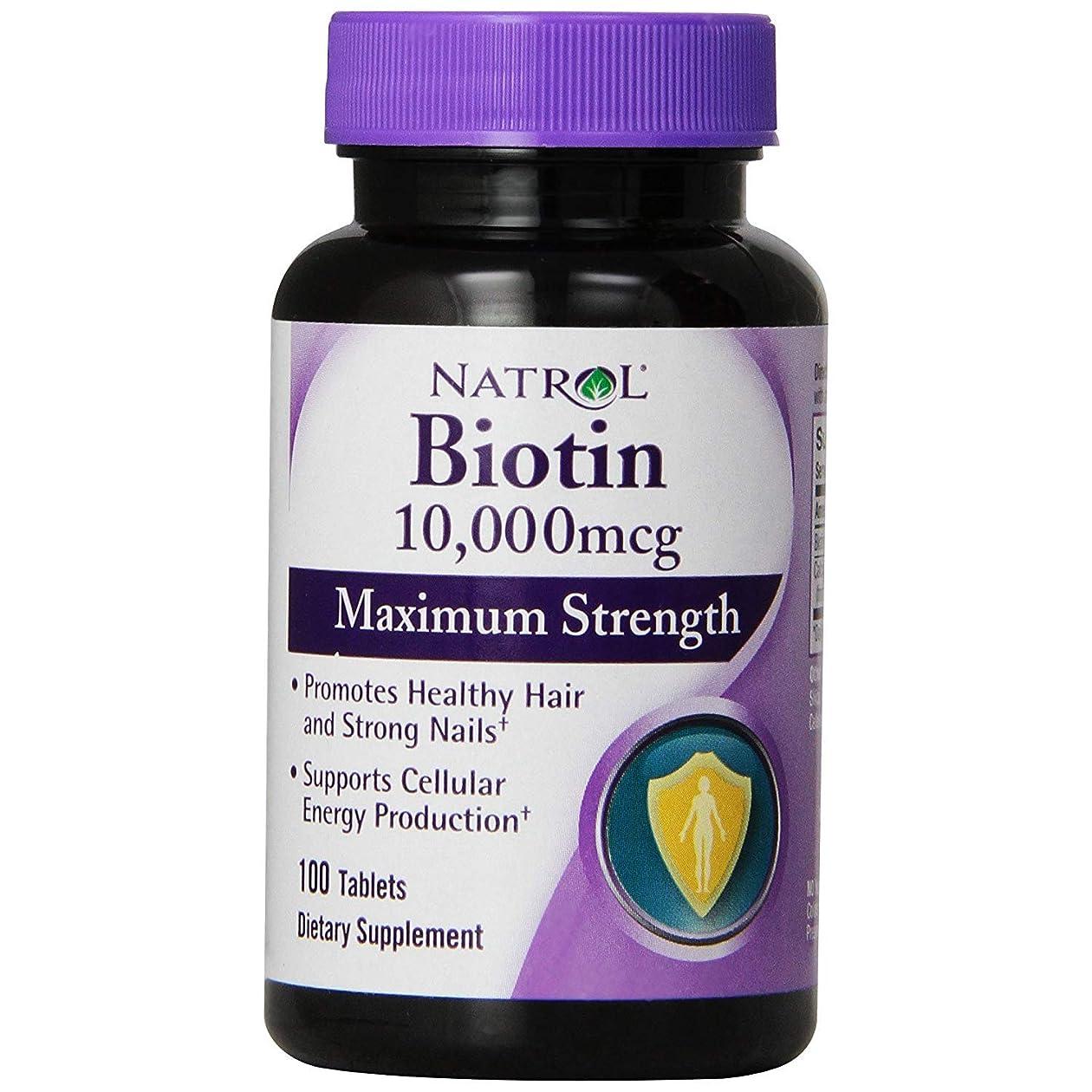 いっぱいアブストラクト自発的Natrol: Biotin, 10,000 mcg Maximum Strength, 100 tabs (3 pack) by Natrol