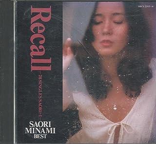 南沙織ベスト Recall〜28 Singles Saori+1