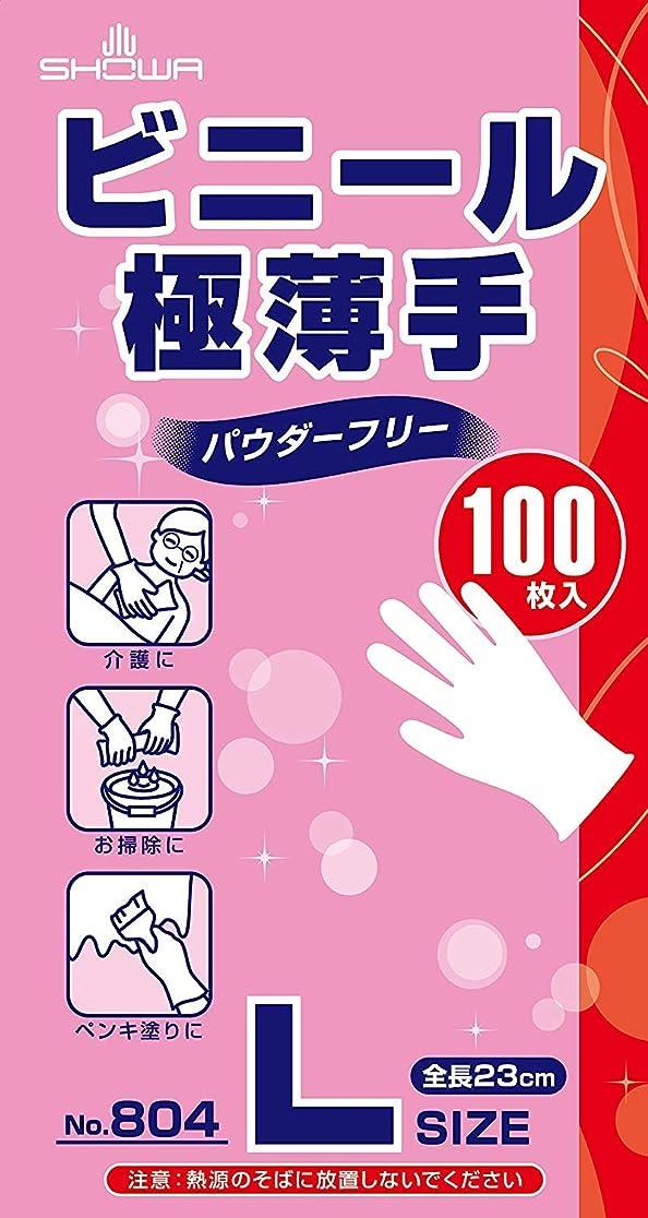 また明日ね一元化するグラム(まとめ買い)ショーワ ビニール極薄手パウダーフリー L 100枚入 【×5セット】