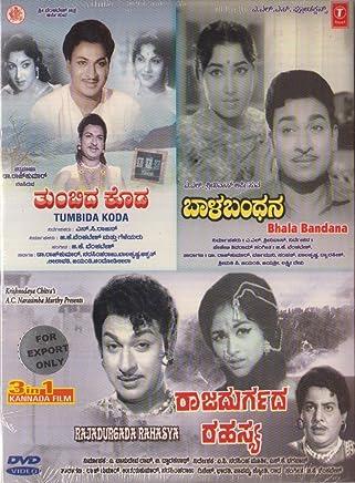 Tumbida Koda Bhala Bandana Rajadurgada Kannada Movie