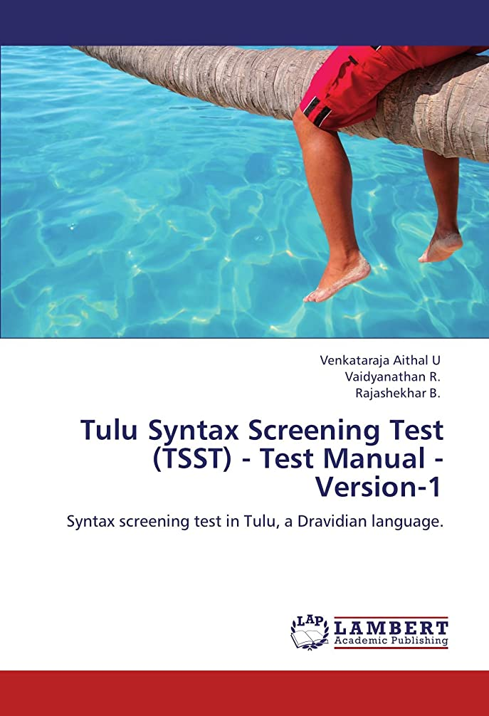 野菜ディスパッチアリTulu Syntax Screening Test (Tsst) - Test Manual - Version-1
