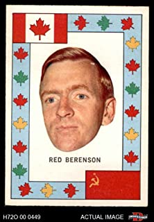 1972 O-Pee-Chee Team Canada # 2 Red Berenson Red Wings (Hockey Card) Dean's Cards 2 - GOOD Red Wings