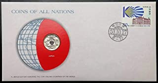 COINS OF ALL NATIONS SERIES 1978 JAPAN 50 YEN COIN & STAMP SET BU