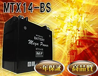 バイク バッテリー MTX14-BS 一年保証 (YTX14-BS / FTX14-BS) 互換品